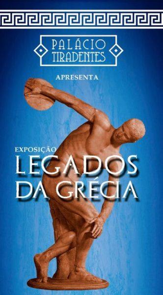 grecia cartaz