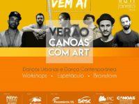RS: Verão Canoas com Art com várias oficinas de dança e espetáculo de 11 a 13 de janeiro