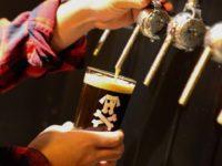 Conexão Cerveja: Por dentro da cervejaria #1 – Dead Dog