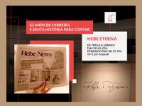 Farol Santander: Não perca duas exposições divertidas e merecedoras de visita