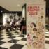 ANIMA MUNDI 2019: Festival continua apresentando animações de alto nível