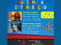 """Promoção """"AUTISMO x INTERVENÇÃO"""" : ArteCult, Portal TEAmigo e AUTISMO INFORMES sortearão um ingresso para esta palestra imperdível !"""
