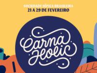 Carnaval 2020: Berço do Carnaval, Rio de Janeiro ganha novo evento para agitar ainda mais a temporada: Carnaholic