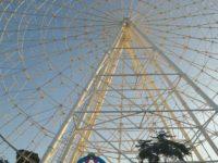 Rio Star : A nova atração turística de tirar o fôlego!