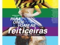 """Para onde voam as feiticeiras"", selecionado para Festival de Cinema Latino-Americano de Toulouse, ganha cartaz oficial"