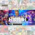 Canal MEUHERÓI: Super-heróis nacionais…você conhece algum ? Então chegou a hora de conhecê-los!