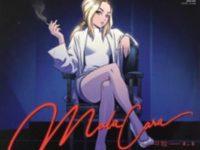 """Música: Conheça """"Mala Cara"""", nova canção colaborativa de Lola Indigo e Alizz"""