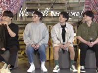 MTV embarca em viagem musical com a estreia de Trip To K-Pop