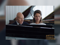 A ÚLTIMA NOTA: A reconexão com a musicalidade
