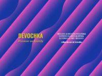 Devochka dá visibilidade para produção eletrônica feminina em ação com playlists personalizáveis