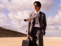 """Música: O Produtor musical francês KUNGS apresenta seu novo single, """"DOPAMINE"""""""