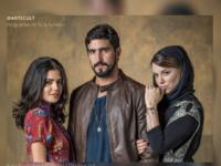 ÓRFÃOS DA TERRA : produção da Rede Globo vence o Emmy Internacional de Melhor Telenovela