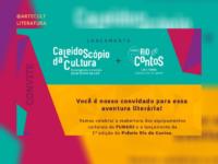 Caleidoscópio da Cultura 2020 e 1◦ Prêmio Rio de Contos LER & FUNARJ: A democratização de acesso à literatura e a cultura não para