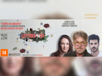 """Leitura Viva: Projeto apresenta em Janeiro """"VERMELHO ABSURDO"""" com Edwin Luisi"""