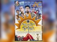 O AUTO DA BOA MENTIRA: Cinema nacional com toda magistralidade de Ariano Suassuna