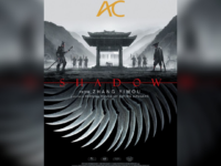 SHADOW: Um espetáculo monumental e visual